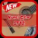 Kunci Gitar ST12 by Game Edukasi Anak