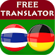 Thai German Translator by TTMA Apps