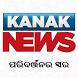 Kanak News by Kanak News - Eastern Media Ltd.