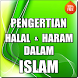 Pengertian Halal dan Haram Menurut Ajaran Islam by App Top Ten