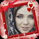 قاب عکس عاشقانه و ازدواج by Persan App
