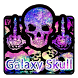 Galaxy Skull Keyboard by Echo Keyboard Theme