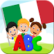 Italian For Kids - Beginner by Enes Aydın