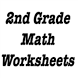 2nd Grade Math Worksheets by SentientIT America, LLC