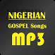 NIGERIAN GOSPEL Songs by Sahara Music Studio