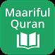 Maariful Quran - English Translation and Tafseer by UsmanPervez