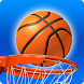 Basketball 2017 3D by Bravo Games Studio