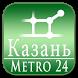 Kazan (Metro 24) by Dmitriy V. Lozenko