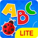 Learn Primary Words Lite by Dreammiz co.,ltd