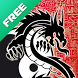 Yin-Yang Oracle FREE