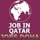 Jobs in Qatar, DOHA by QAHSE