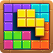 Block Retro Puzzle by Game New Free
