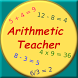 Arithmetic Teacher by swengeer