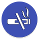 Quit Smoking Result by Dima