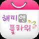 전국꽃배달 해피앤플라워 by (주)뉴런시스템