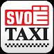 Такси СВОЕ Курск by Лайм.Технологии