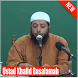 Kumpulan Kajian Ustadz Khalid Basamalah Mp3