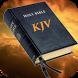 Holy Bible KJV Audio