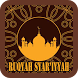 Ruqyah Syar'iyyah mp3 by Centra Media Apps