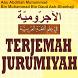 Terjemah Jurumiyah Terbaru Update by Nidavi Studio