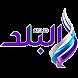 صدى البلد - Sada El Balad by Cleopatra Media