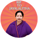 Rip To Jayalalitha (Amma) by Axel Adult Stars