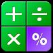 UnitedCalc - Indian Language Calculator by UnitedAppsIndia