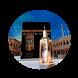 ذكر الله أكبر by akwadev