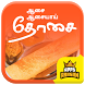 Dosai Recipes Tamil Varieties Instant Crispy Dosa by Apps Arasan