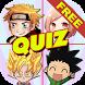 Manga Anime Quiz Otaku Gratis by EduStudioNCT
