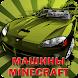 Машины для Майнкрафт
