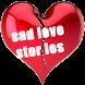 Sad Love Story by OsaDev