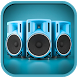 Volume Booster Amplifier Pro by Entertainment Games