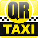 QR Taxi by ToEventWithFriends.com