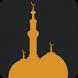 أحاديث و أدعية في القرآن by muslim reflections