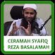 Ceramah Syafiq Reza Basalamah by sentilan