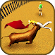 Bull Fighting Angry Bull Street Escape by Fun Simulator Studio - action, sim and racing game