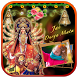 Durga Mata Photo frames by Vision Master