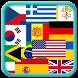 GeoTrain - Flags & Capitals by Jan Rychtář