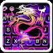 Purple Neon Dragon Keyboard Theme by 7star princess