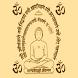 Jain Navkar Mantra by Panush Jain