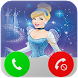 Fake Call From Cinderella Princess by Cava Call Apps