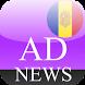 Notícies d'Andorra by Nixsi Technology