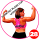 Workout Plans For Women by 28Apps Company