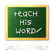 Teach His Word Resources by IMPAC Media