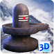 3D Shiv Lingam Live Wallpaper by Just Hari Naam