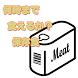 何時まで食えるか?保存食 by 蕨SoftWare