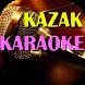 Казахское караоке by Kazak Qizi