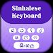 Sinhalese Keyboard by KJ Infotech