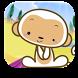 Small monkey Live Wallpaper by Developer IgorTeam